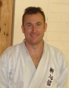 Hassocks Dojo Ryushinkan